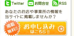 神戸市街ガイド情報