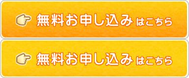 神戸市の人気街ガイド情報なら|無料申込はこちら